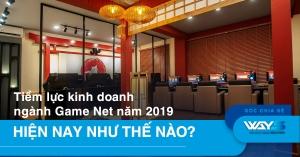 Tiềm lực của kinh doanh phòng net hiện nay như thế nào?